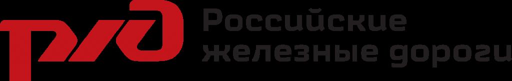 logo-rzd