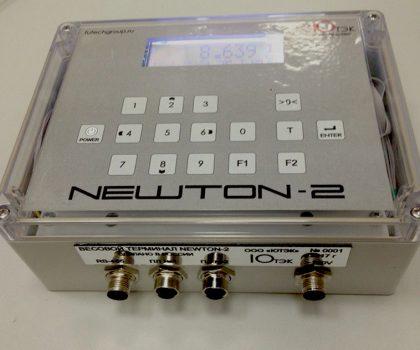 NEWTON-2 весовой терминал